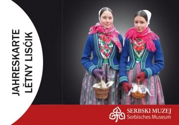 Jahreskarte für drei Museen in der Lausitz